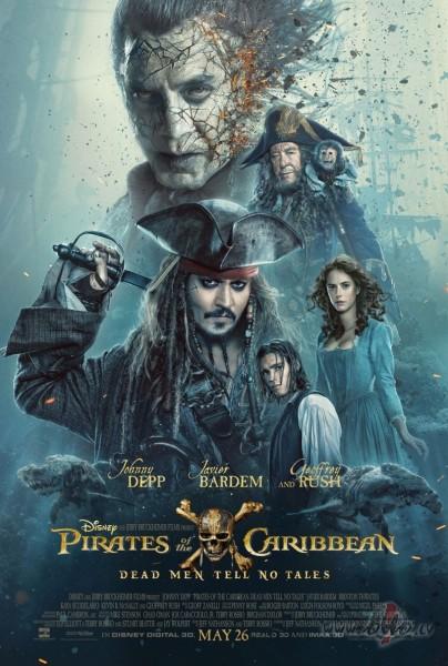 Filmas Karību jūras pirāti: Salazara atriebība plakāts