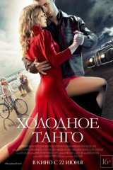Aukstais tango plakāts