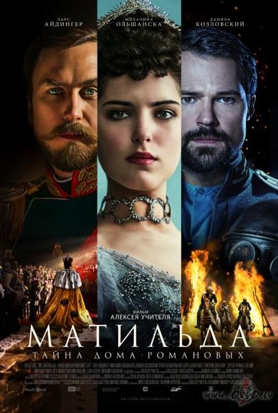 Filmas Matilde plakāts