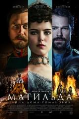 Matilde plakāts