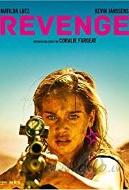 Filmas Atriebība plakāts
