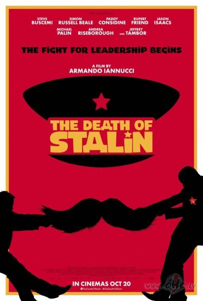 Filmas Staļina nāve plakāts