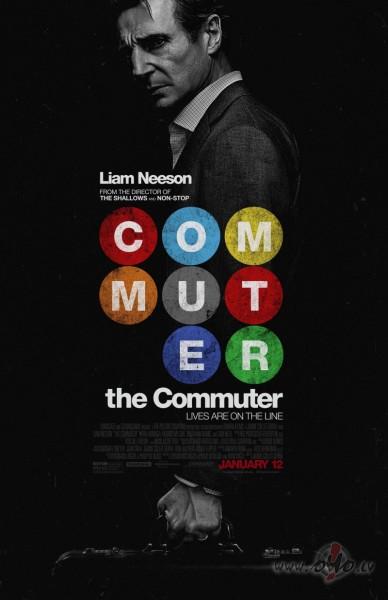 Filmas Cilvēks vilcienā plakāts