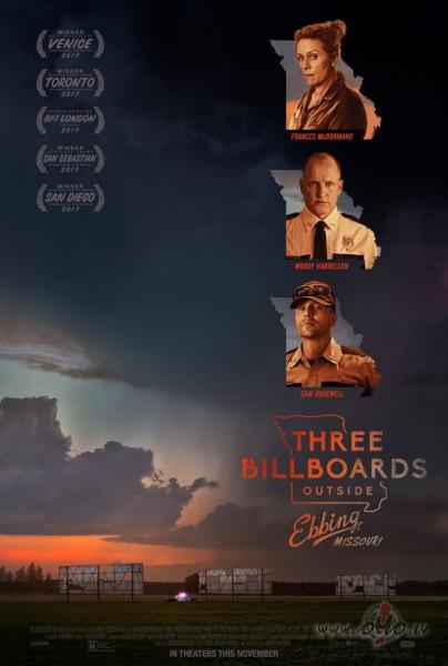 Filmas Trīs paziņojumi pie Ebingas Misūri štatā plakāts