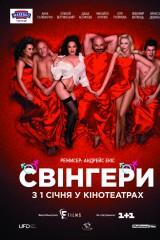 Svingeri Ukrainā plakāts
