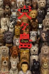 Suņu sala plakāts