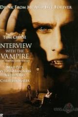 Intervija ar vampīru plakāts