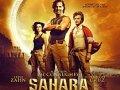 Sahāra plakāts