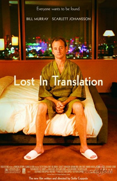 Lost in Translation film  Wikipedia