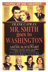 Smita kungs dodas uz Vašingtonu plakāts