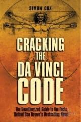 Atšifrēt Da Vinči kodu plakāts
