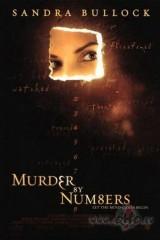 Nozieguma rēbuss plakāts