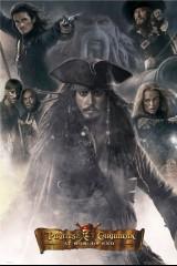 Karību jūras pirāti: pasaules malā plakāts