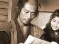 Krēslas samurajs foto 9