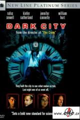 Tumsas pilsēta plakāts