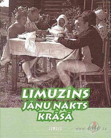 Filmas Limuzīns Jāņu nakts krāsā plakāts