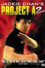 Projekts A II plakāts