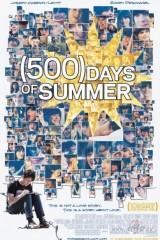 500 vasaras dienas plakāts