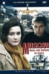 Maskava asarām netic plakāts