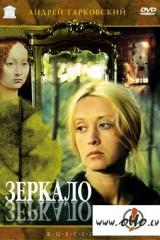 Spogulis plakāts