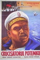 Bruņu kuģis Potemkins plakāts