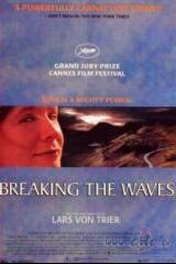 Šķeļot viļņus plakāts