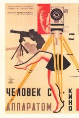 Cilvēks ar kino kameru plakāts