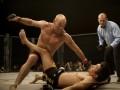 Cīnītājs foto 6