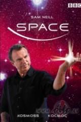 Kosmoss plakāts