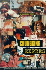 Čungkingas ekspresis plakāts