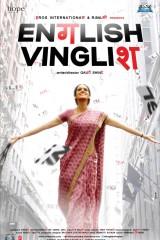 Angliski vangliski plakāts
