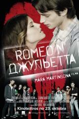 Romeo n` Džuljeta plakāts