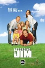 Kā teica Džims plakāts