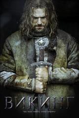 Vikings plakāts