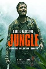 Džungļi plakāts