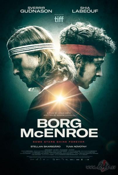 Filmas Bjērns Borgs un Makinrojs plakāts