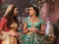 Aladins foto 5