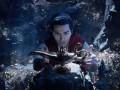 Aladins foto 7
