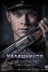 Kalašņikovs plakāts
