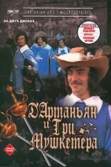 D`Artanjans un trīs musketieri plakāts