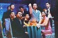 Kun Fu jezga foto 5