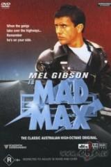 Trakais Makss plakāts