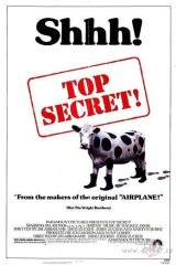Lielākais noslēpums plakāts