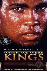 Muhameda Ali lielā cīņa plakāts
