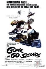 Nozust 60 sekundēs plakāts