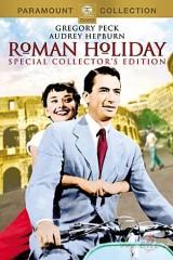 Brīvdienu romāns plakāts