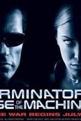 Terminators 3: Mašīnu sacelšanās plakāts