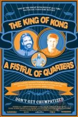 Konga karalis plakāts