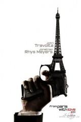 No Parīzes ar mīlestību plakāts