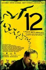 12 plakāts